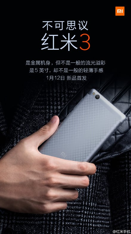 Xiaomi Redmi 3 to be launched