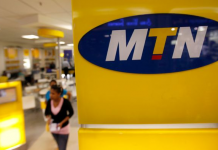MTN Data Plans and Subscription Codes