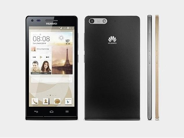 Huawei Ascend P7 mini Specs Review and Price